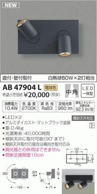 a_AB47904L.jpg