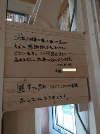 S__21667866.jpg