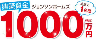 header_1000.png
