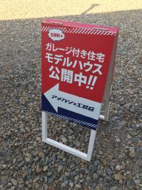 S__835614.jpg